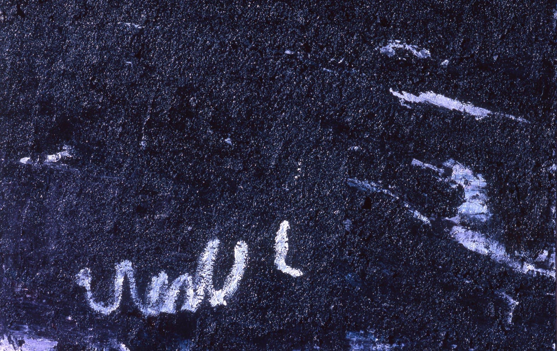 Unu 1999 by Aida Tomescu